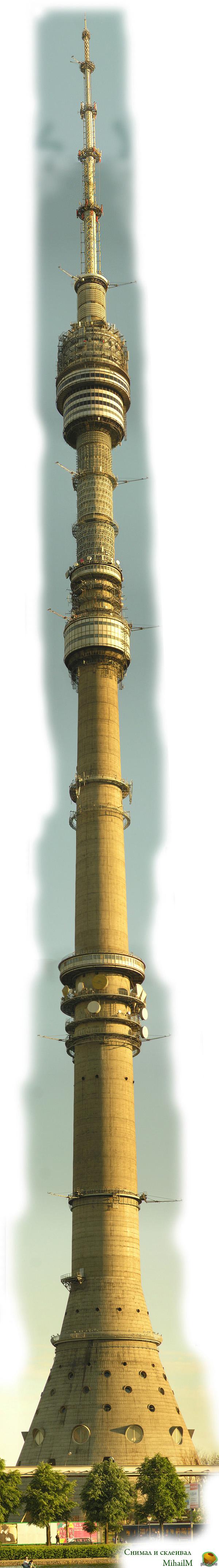 башня и дрель