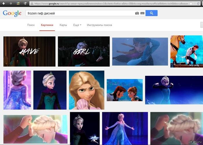 """Если набрать в google """"frozen гиф дисней"""" в поиске по картинкам .. .. можно увидеть о чем старались думать, я думаю, многие парни, пришедшие на просмотр *)"""