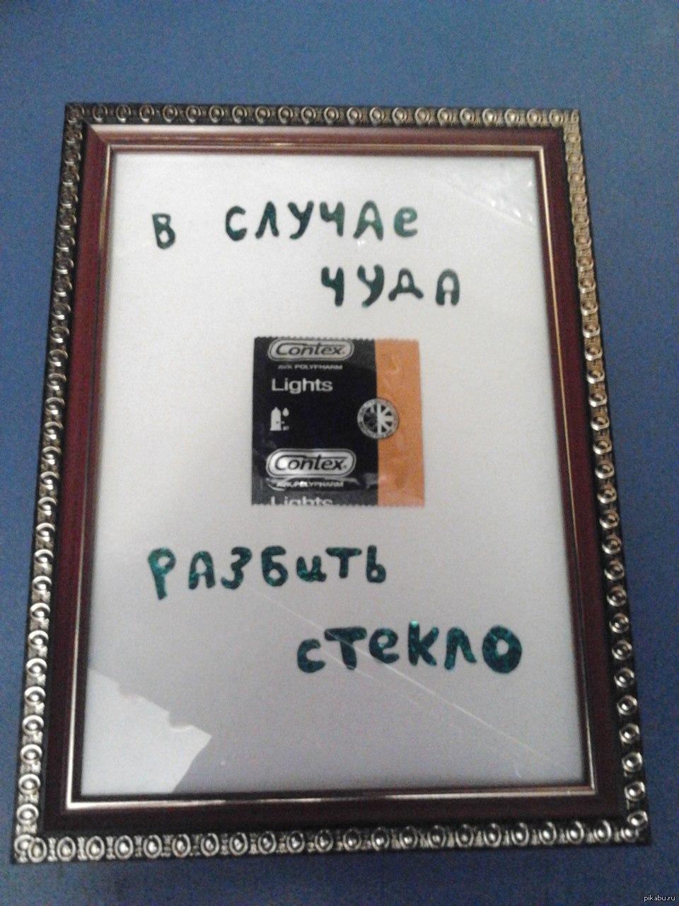 Подарок на др другу