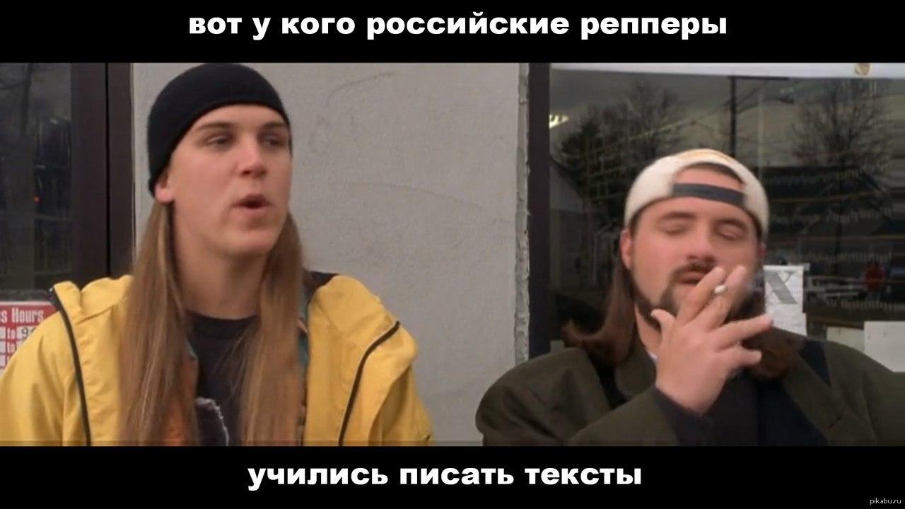 Я слушал русский рэп одна хуйня