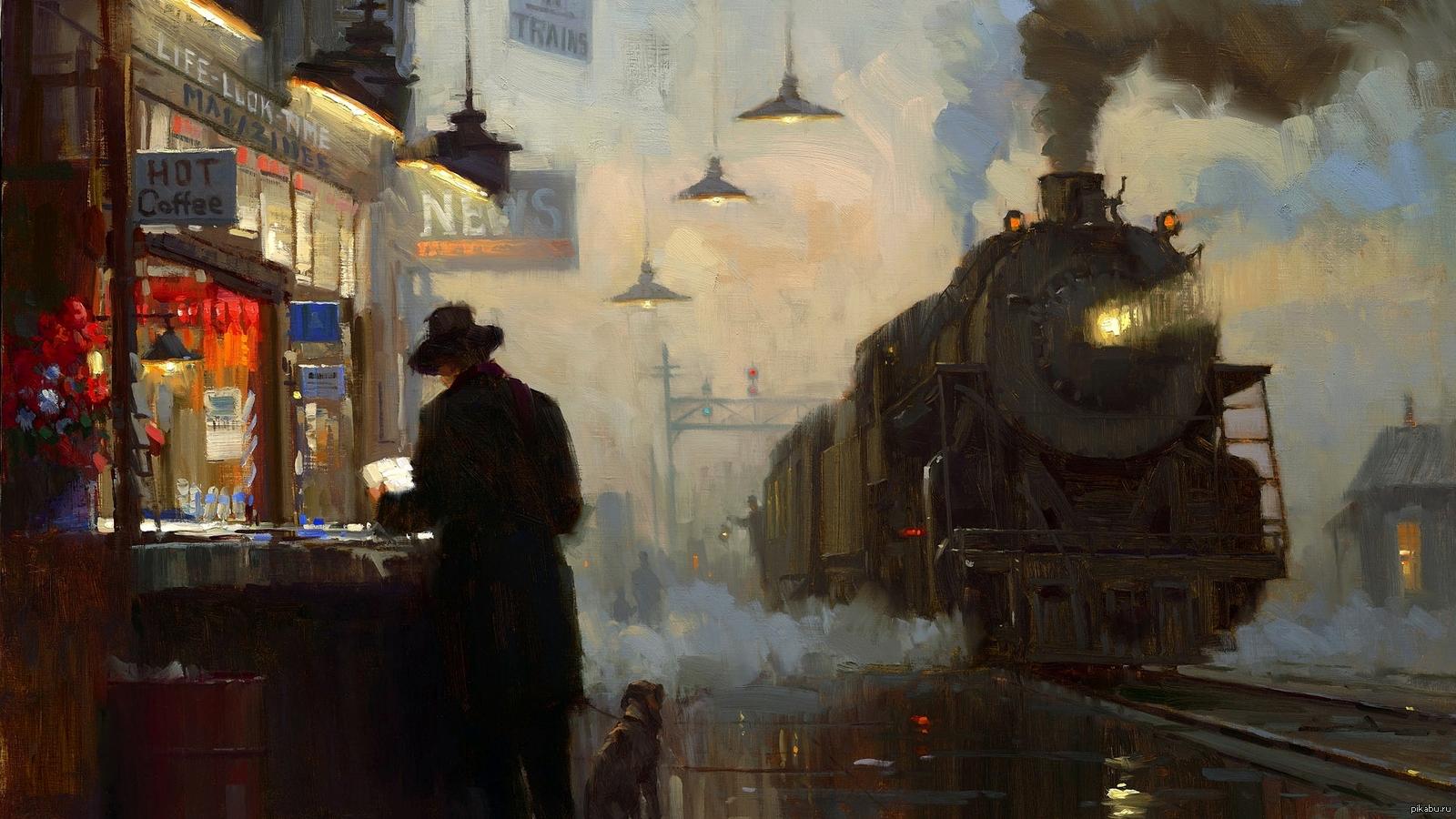 стивидорная компания картинки на тему вокзал поезд перрон неисправность передней
