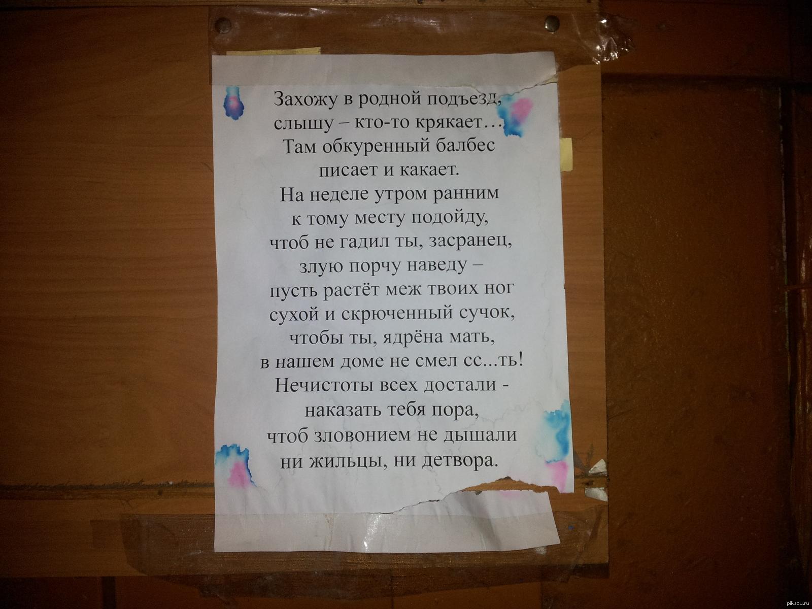 стихи на балконе поздравления деятельность лежит сегменте