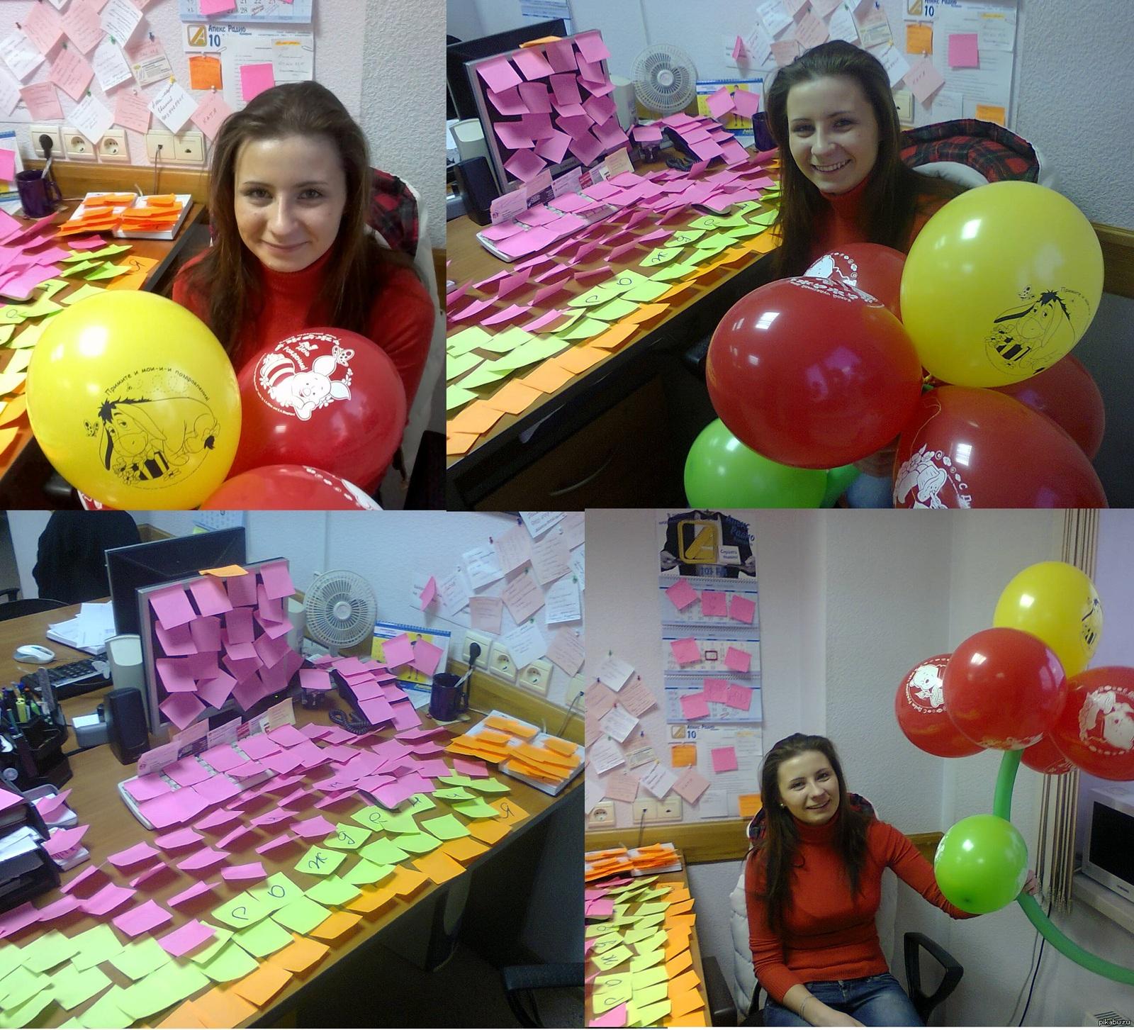 Необычное поздравление коллегу с днем рождения