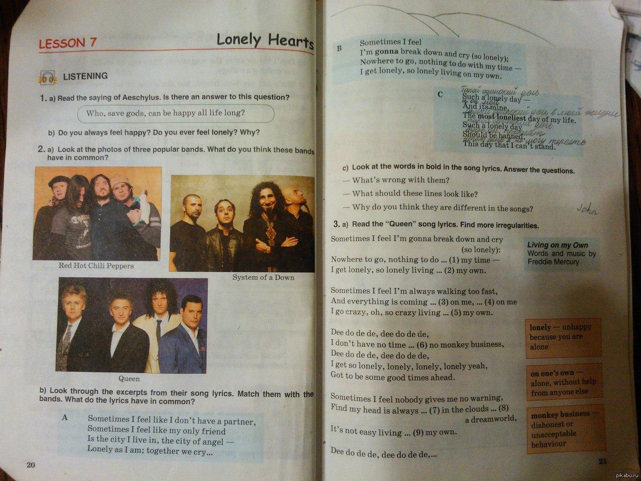 Лучший Учебник По Английскому Языку