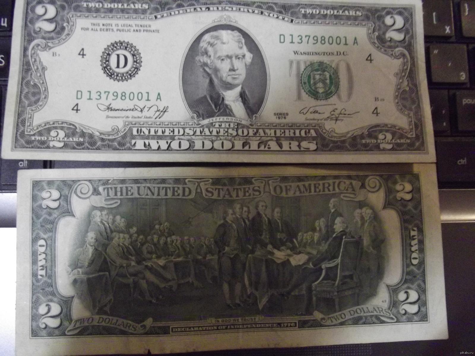 Два доллара фото