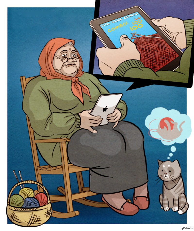 Картинки шуток про бабушек