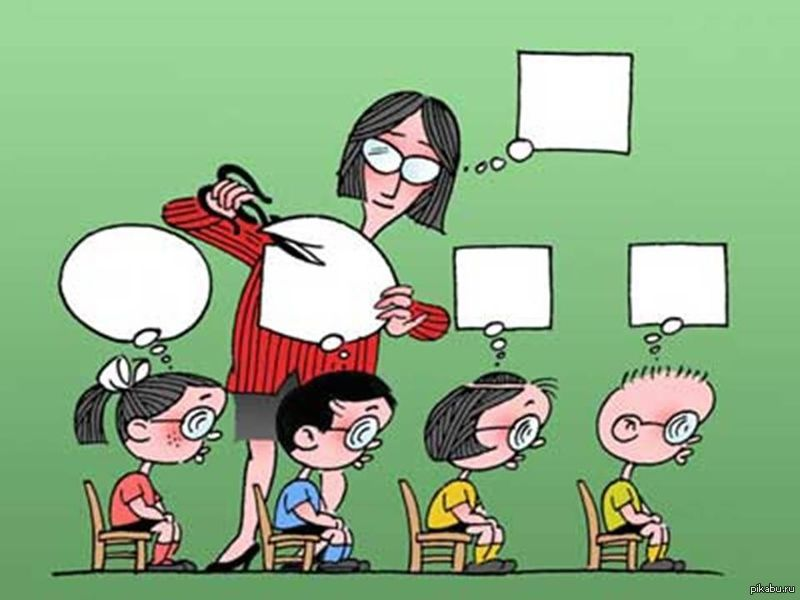 the problem with modern education