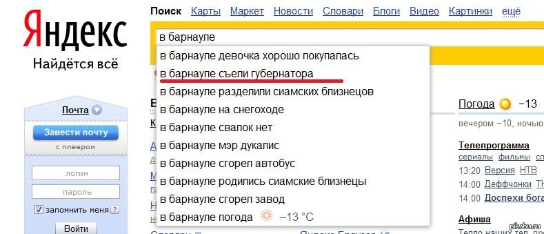 Барнаул смешные картинки, татьяна