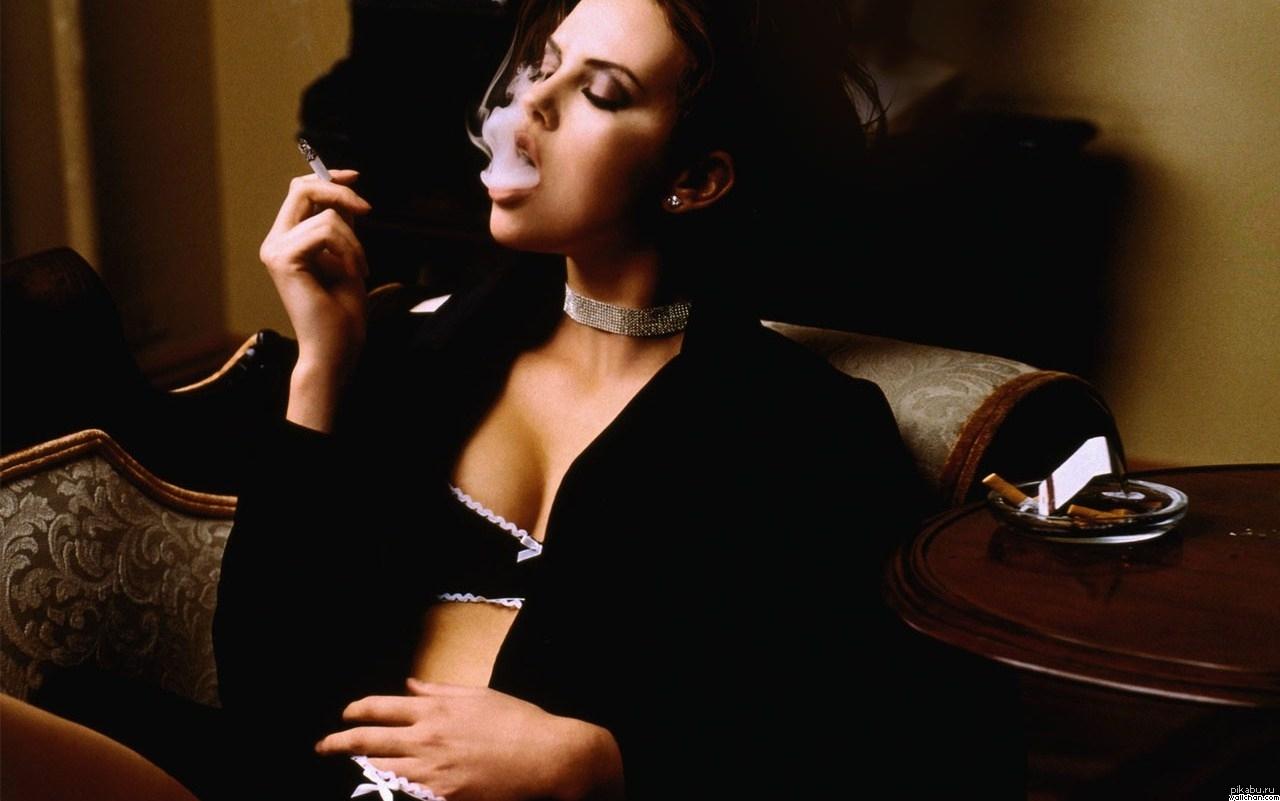 Сексуально курить