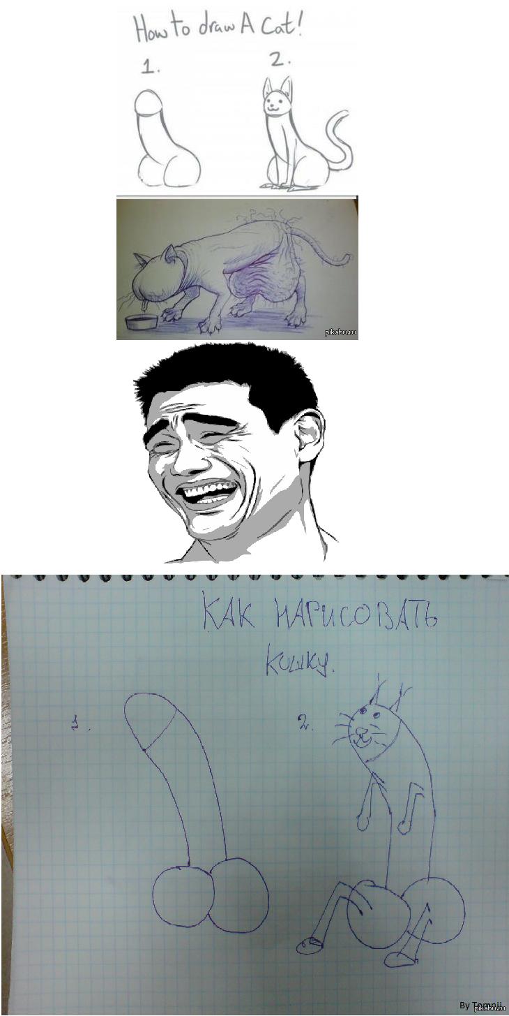 Рисовать девушка хуй