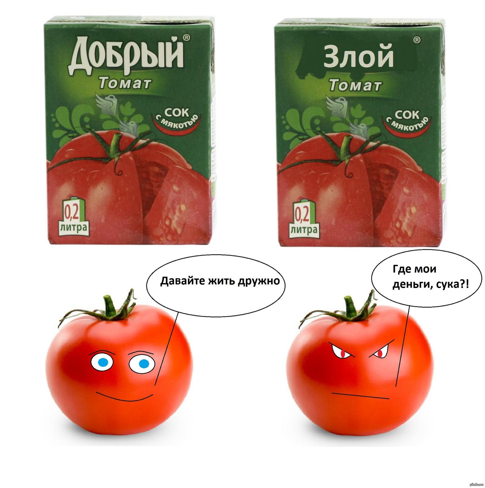 Прикольные картинки с надписями про томатный сок, зентангл животные