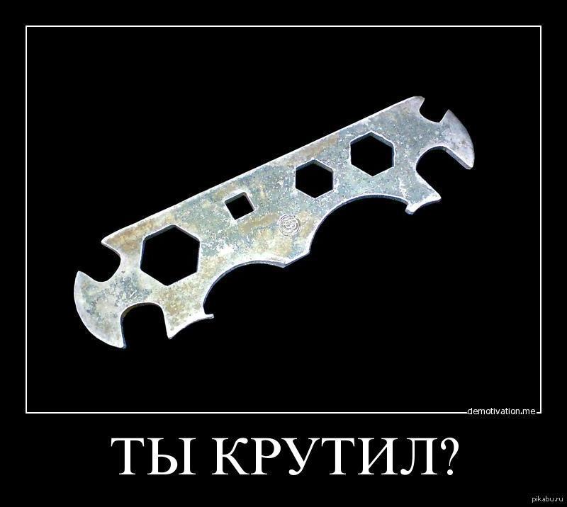 Прикольные картинки с ножами, спокойной ночи дорогая