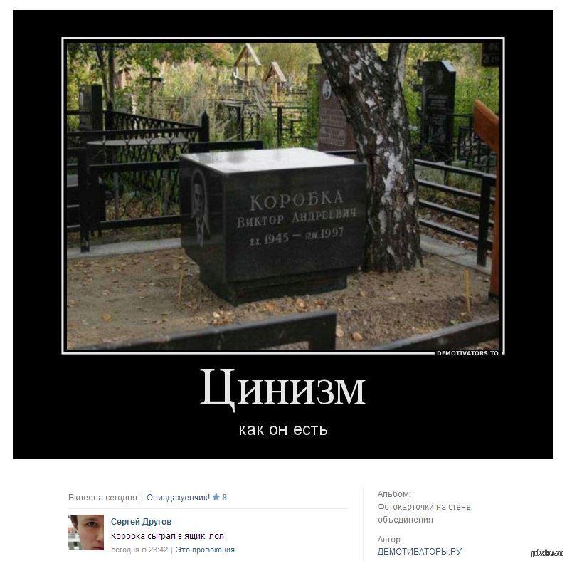 Мати покійного Кузьми Скрябіна скаржиться на похоронні фірми: вони використовують фото її сина в рекламі - Цензор.НЕТ 6053