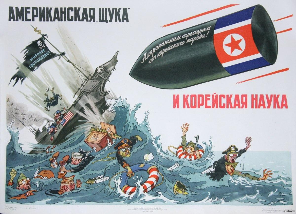 Северная Корея разорвала акт о ненападения со своими соседями | Пикабу