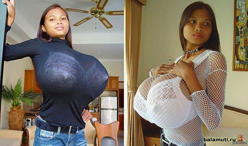 Все девочки хотят большие сиськи