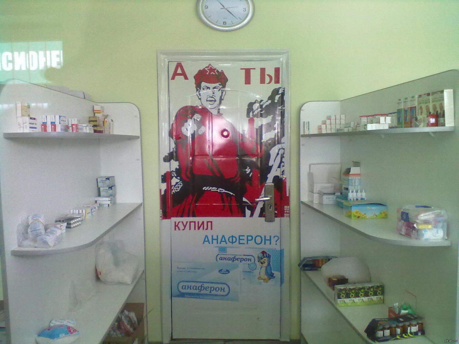 Смешные картинки аптеки, анимация лягушка прыгает