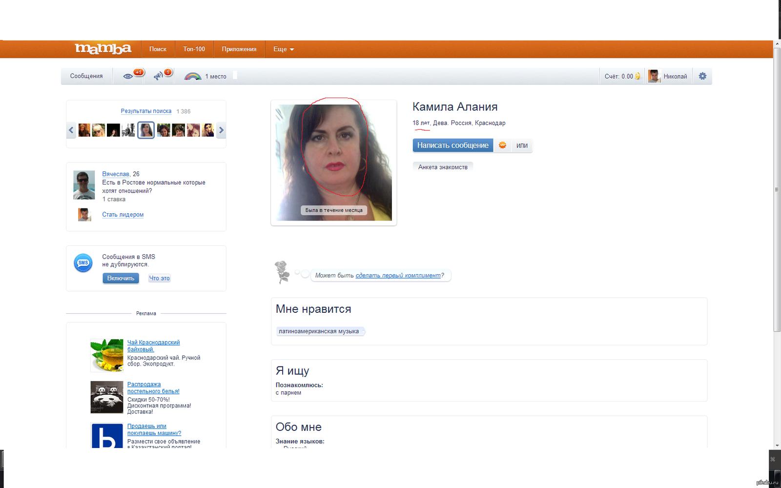 Сайт знакомств tetatet-club.ru