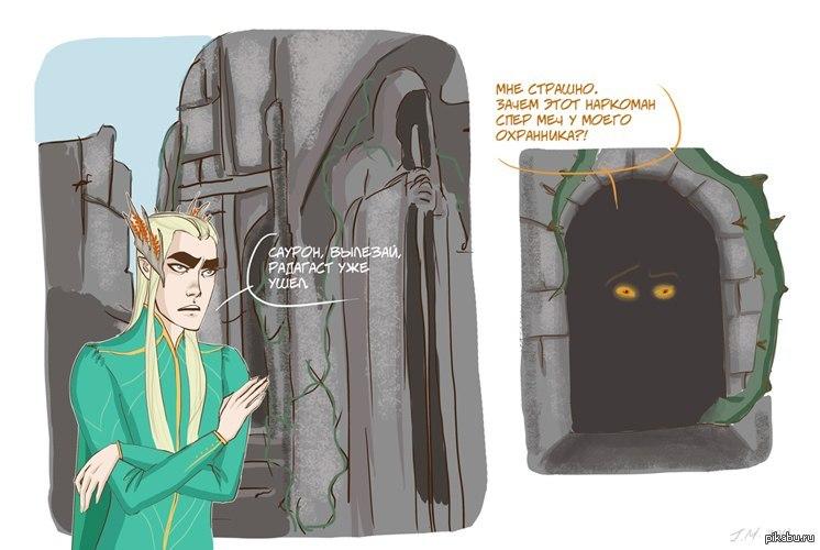 Саурон смешные картинки, живые добрым