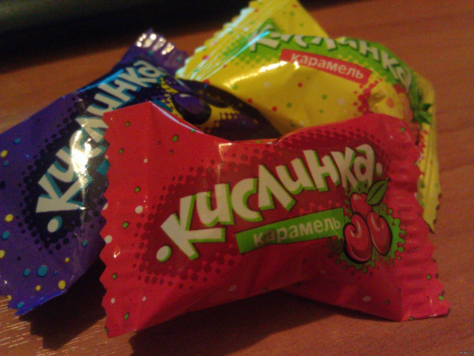 салоне конфеты кислинка фото фотограф рукожоп