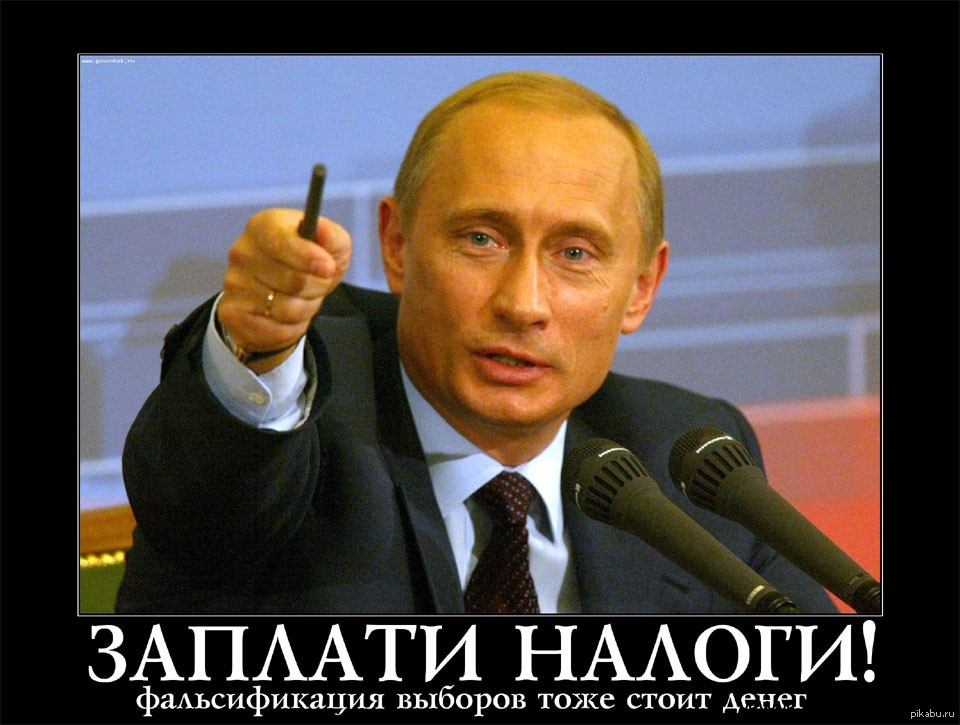 Что говорят про Путина фото