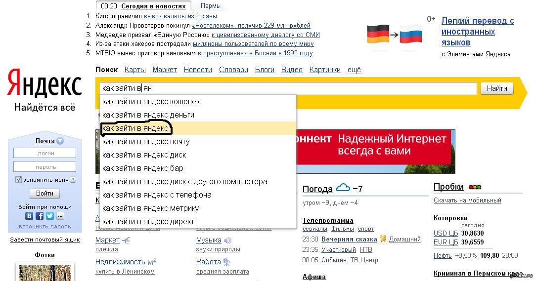 Зайти В Мамбу Через Яндекс