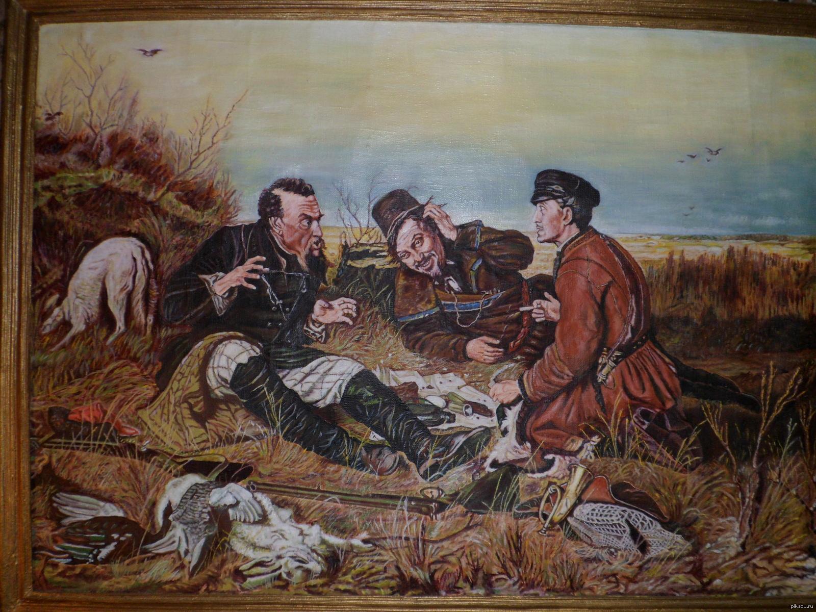 еще шесть рисунок охотники на привале популярных