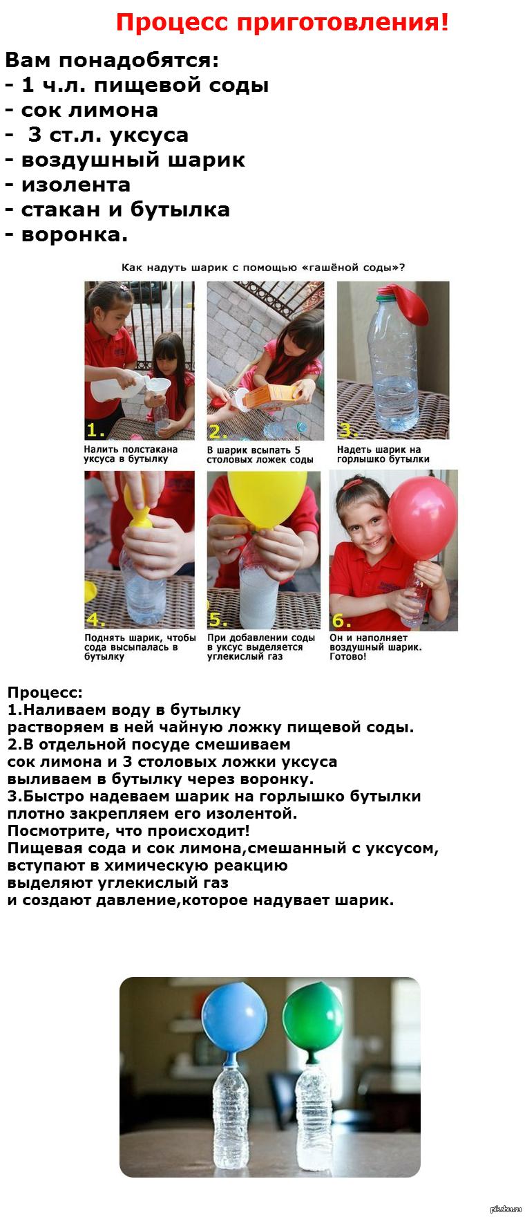 Как надуть шарики гелием в домашних условиях 44