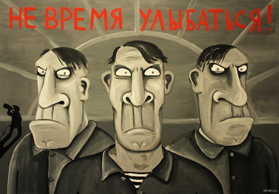 Юмор как российское оружие