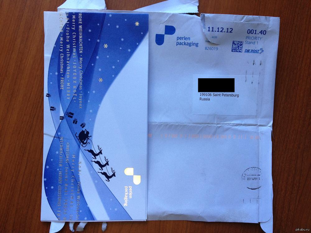 Открытка почта россии размер