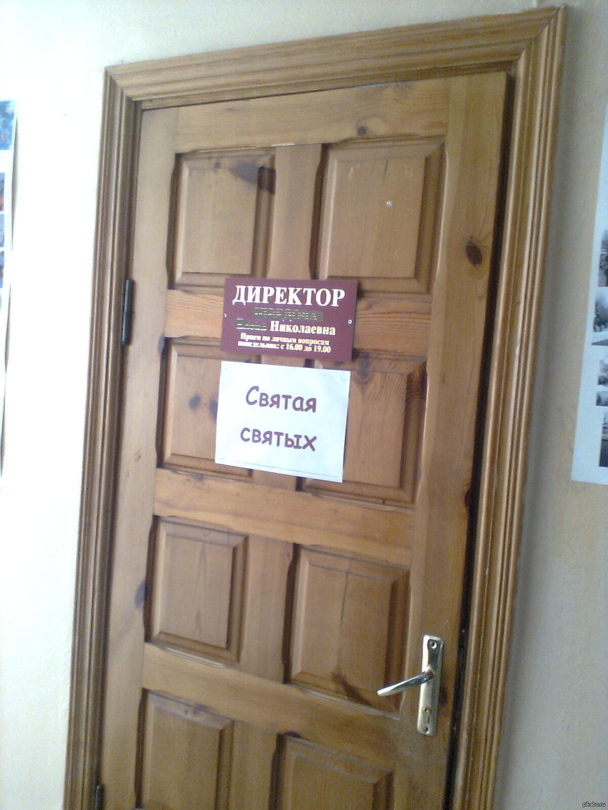 Двери в школу картинки с надписями, счастье