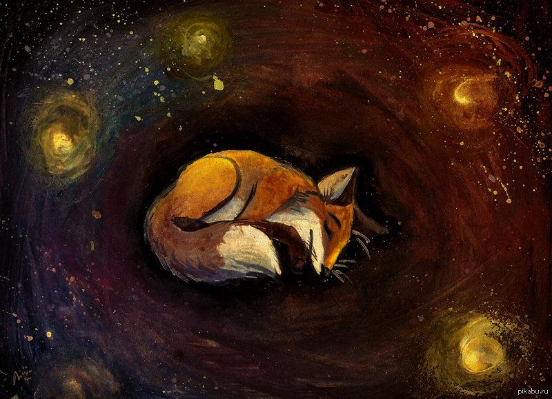 Лиса спокойной ночи картинки