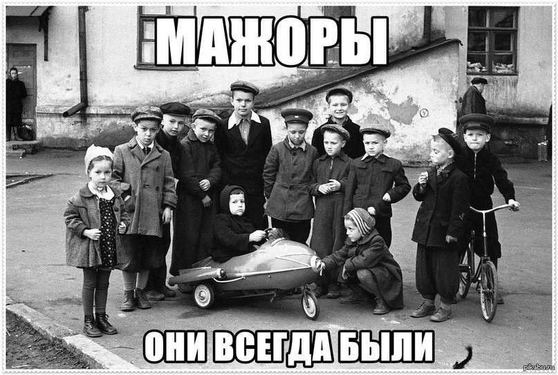 """""""Громадяни, схаменіться!"""", - Аброськін про напад мітингувальників на главу поліції Київської області Ценова - Цензор.НЕТ 2387"""