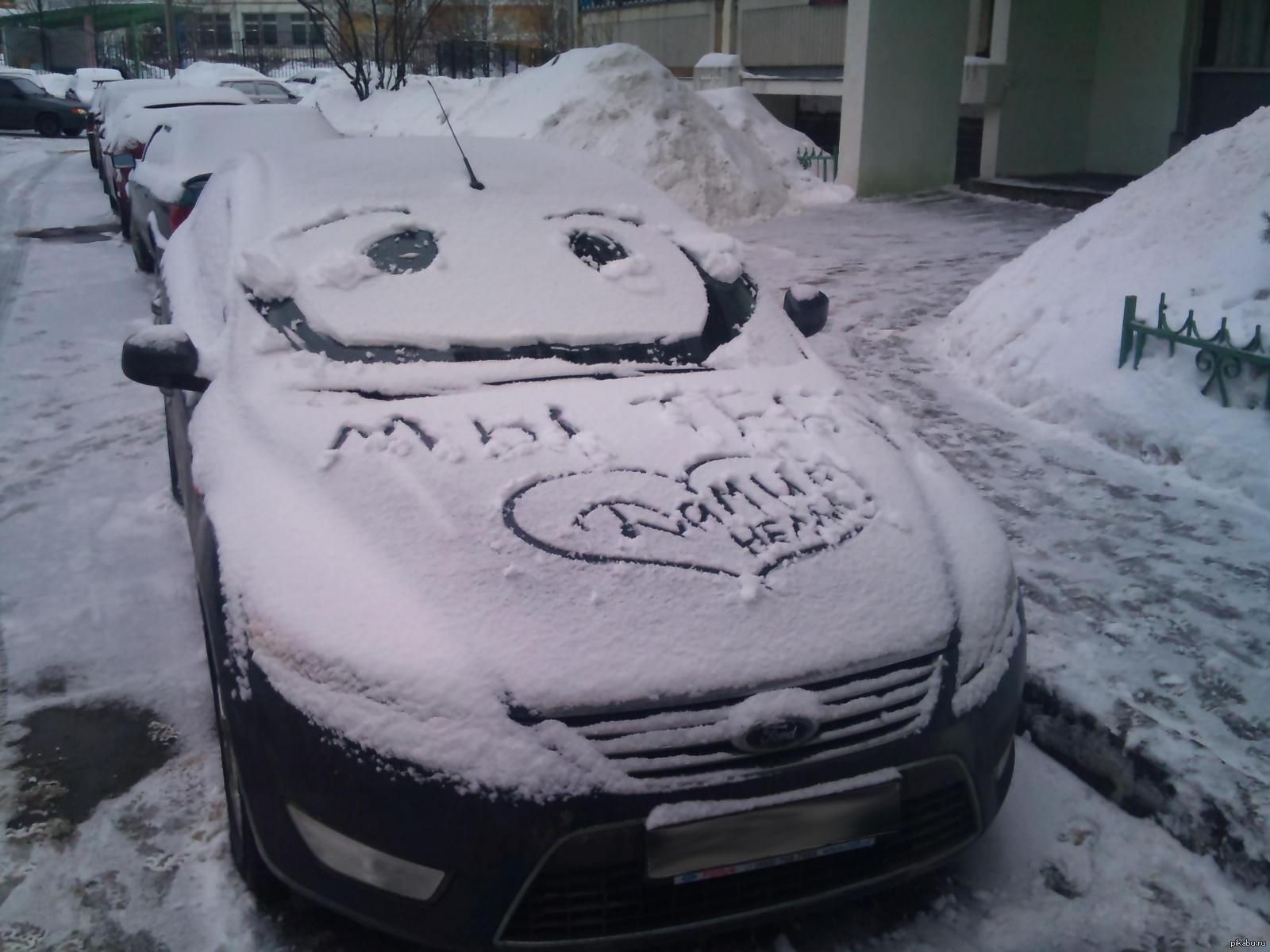 Прикольные картинки машины зимой