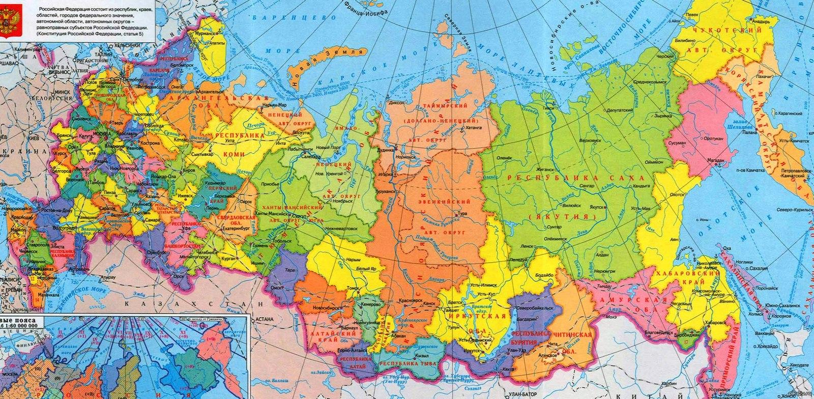 области в российской федерации вот сегодня крайней