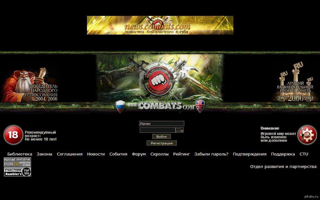 Онлайн ігровий автомат книга ра