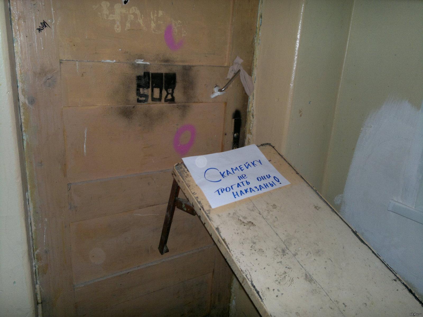 бизнесмен картинки про общежитие смешные как это