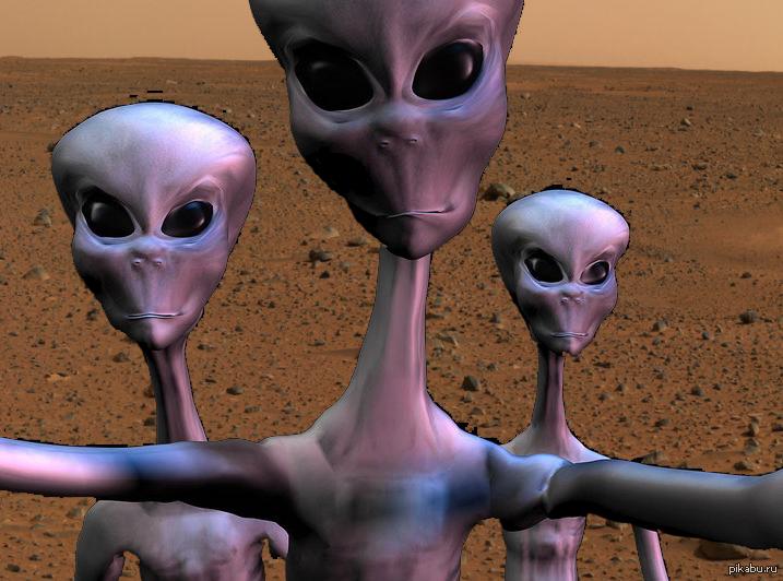 Прикольные картинки марсианин