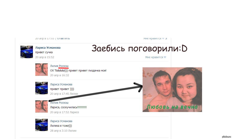 О Чем Можно Поговорить При Знакомстве Вконтакте