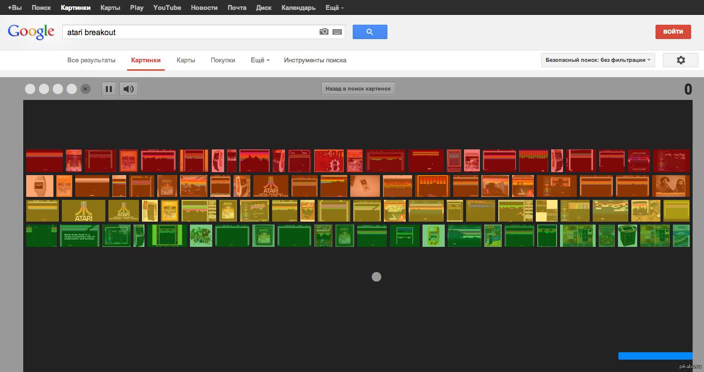 atari breakout гугл картинки