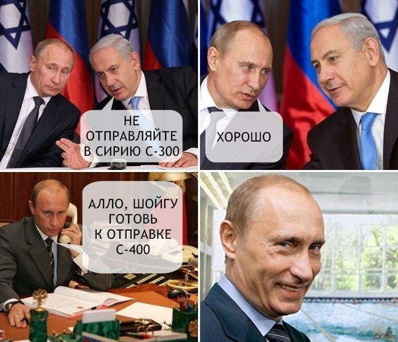 Смешные картинки с надписями о политиках, отправить