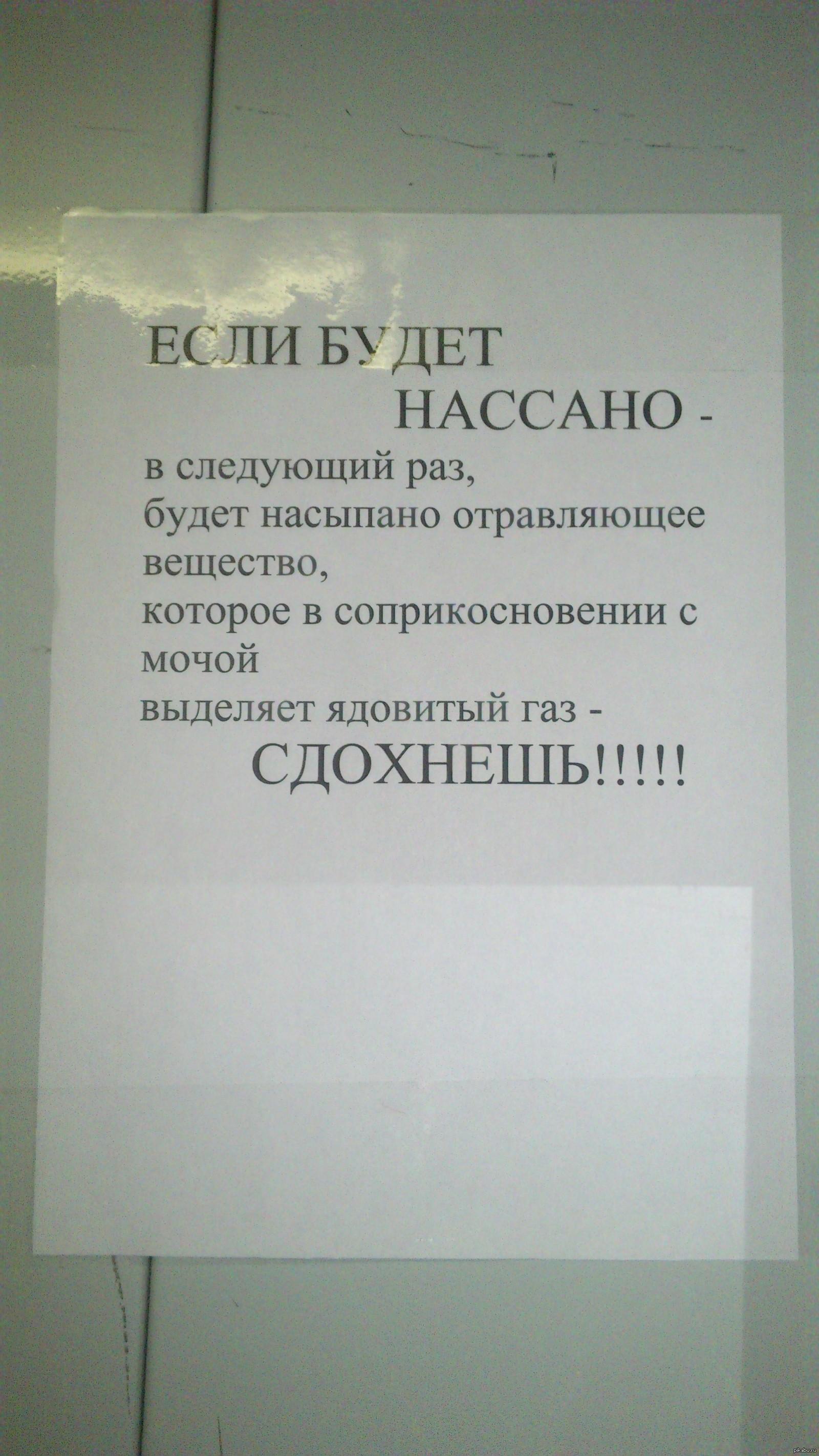 лифте рассказы в