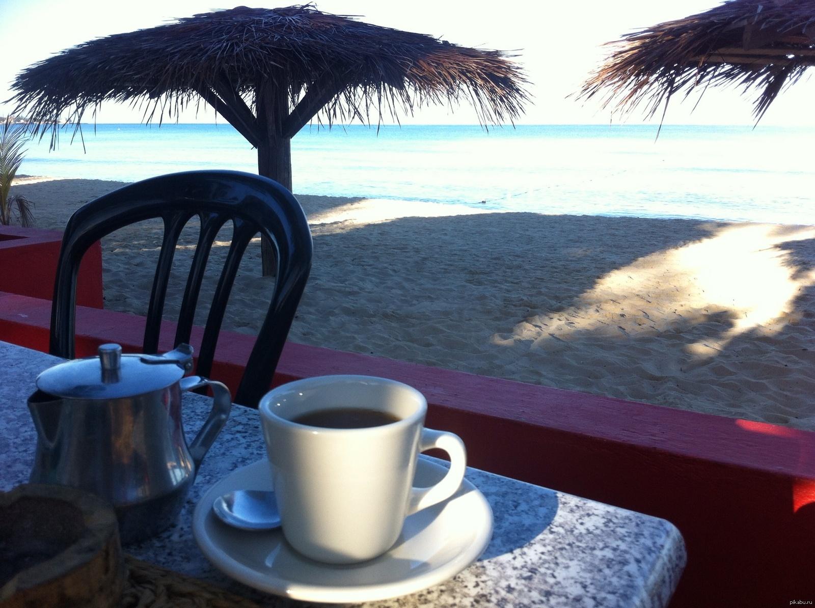 Гиф любви, картинки с морем и пляжем доброе утро