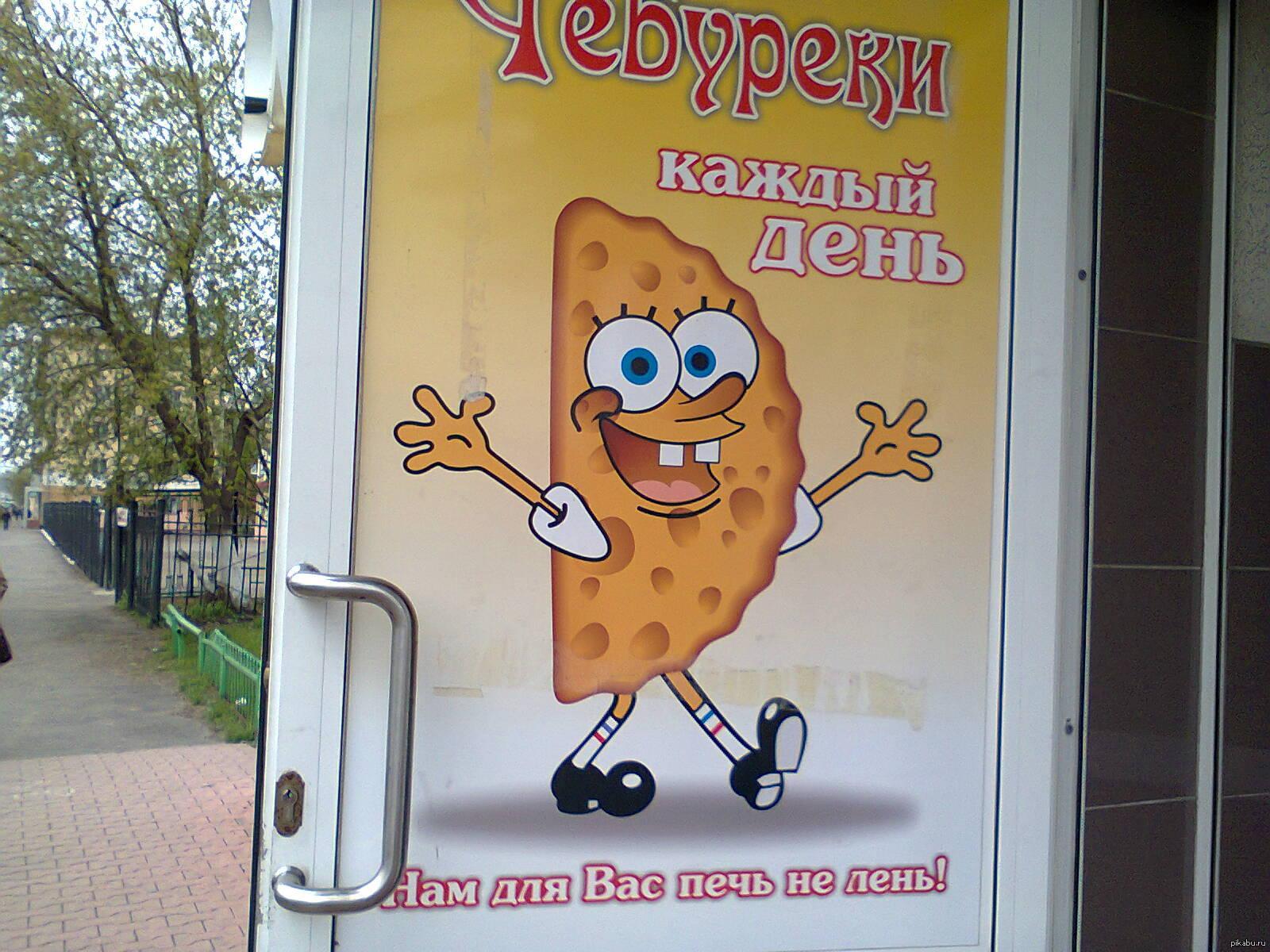 смешные картинки с рекламами что