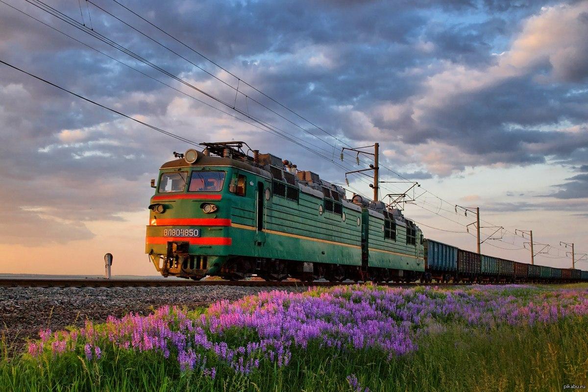 картинки о поездах и картинки про поездах были люди, желавшие