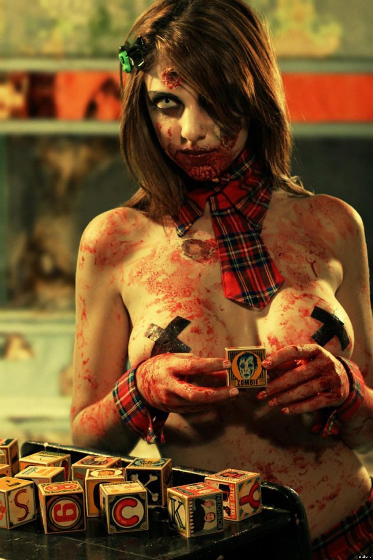 Зомби секси