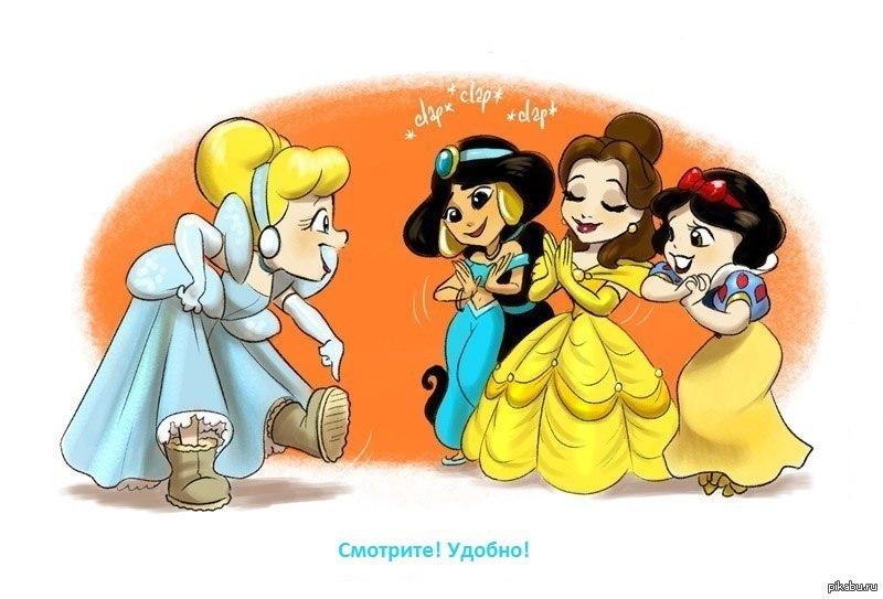 Для женщины, картинки про принцессу прикольные