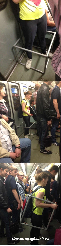 лапают девушку в метро копы накопали
