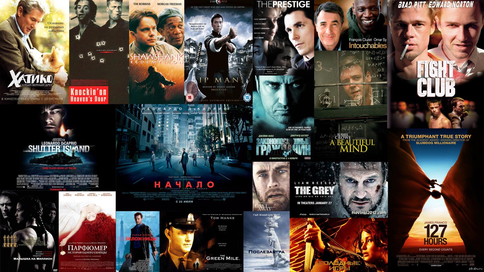 Список фильмов по жанрам