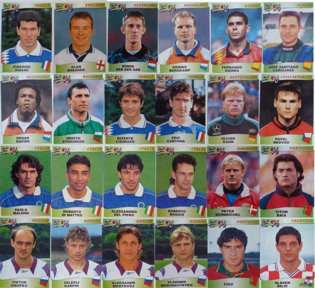 все карточки футбола картинки них выделяются самые