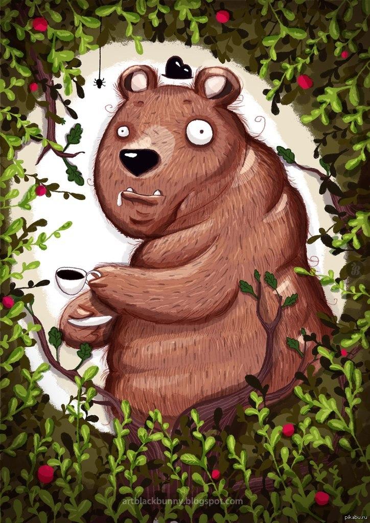 Днем народження, прикольные картинки медведя на аву